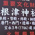 2014_0904_125300cimg4339