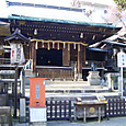 五条天神社