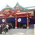 2日枝神社
