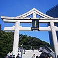 日枝神社 大鳥居