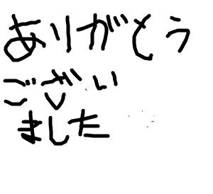 Cocolog_oekaki_2008_09_13_09_01