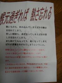 2011_0409_223629dscf0049_3