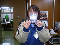 2012_0110_200955cimg2497