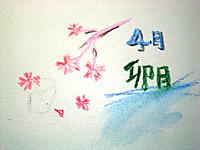 2012_0401_114849cimg2642