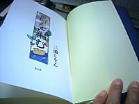 2012_0617_134730cimg2721