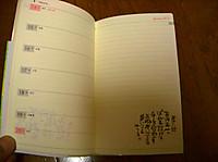 2013_0108_203008cimg2924