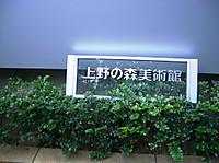 2003_0103_045422cimg4278