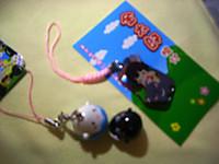 2015_0225_205803cimg4659