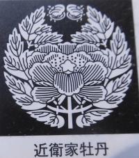 Cimg1315