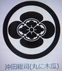 Cimg1458